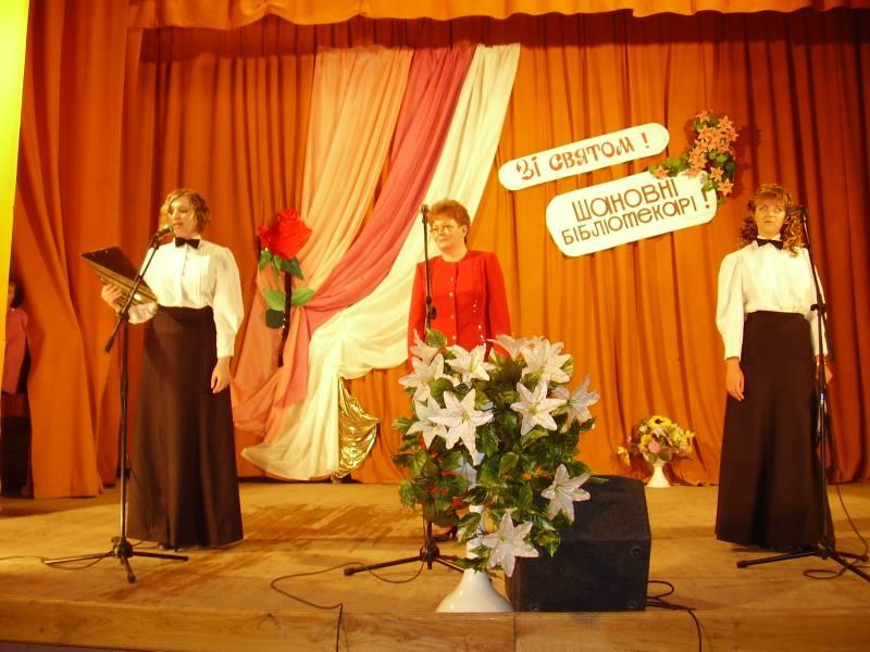 м.Сокаль, Імпреза, присвячена Всеукраїнському дню бібліотек.